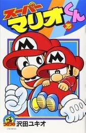 Super Mario Kun 35.jpg