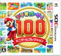 Box JP - Mario Party TT100.jpg