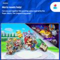 PMTOK Digital Puzzle Activity icon.png