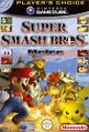 SSBM PC GER Cover.jpg