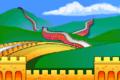 Great Wall of China MIMDOS.png