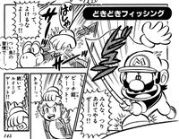 A section of Super Mario-Kun referencing the minigame Hand, Line and Sinker from Mario Party 3.