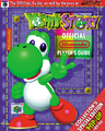 Yoshi's Story Player's Guide.png