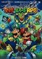 Mario & Luigi Superstar Saga Shogakukan.jpg
