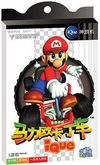 Boxart render of Mario Kart 64 for the iQue Player