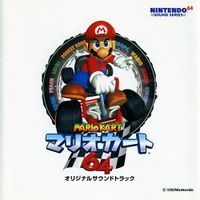 The official soundtrack for Mario Kart 64 in Japan.