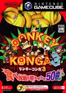 Game cover art of the Nintendo GameCube game, Donkey Konga 3: Tabehōdai! Haru Mogitate 50 Kyoku