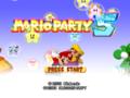 Mario Party 5 E3 Title Screen.png