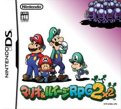 Early Japanese Boxart of PiT
