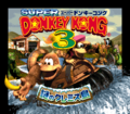 DKC3 Japan Title Screen.png