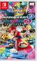 Mario Kart 8 Deluxe Hong Kong and Taiwan boxart.png