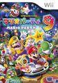 Mario Party 9 Shogakukan.jpg