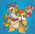SMSQPB6 Bowser Ludwig Wendy.png