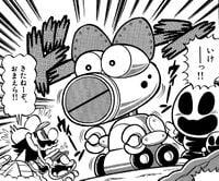 Robirdo. Page 47, volume 26 of Super Mario-Kun.
