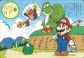 SMWGPB1 Mario Meeting Yoshi.png