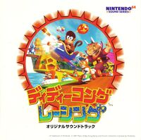 Front cover from Diddy Kong Racing Original Soundtrack.