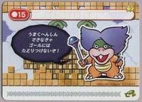 ●15 Use Mario's Transformation!!<br>