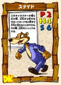 DKC CGI Card - Mill Snide.png