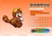 MKAGPDX Tanooki Mario artwork.jpg