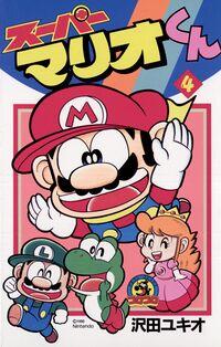 Super Mario-Kun #4