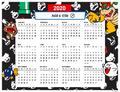 Mushroom Kingdom 2020 Calendar Creator Random 3.png