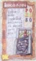 DKC CGI Card - Shiny Inka Dinka.png