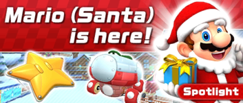 The Winter Pipe 1 from the Winter Tour (2019) in Mario Kart Tour