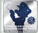 Super Mario Galaxy Original Soundtrack Platinum Version.png