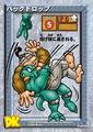 DKC CGI Card - Throw Kritter Fu.png