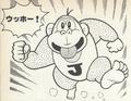 Donkey Kong Jr - KC Deluxe manga.png
