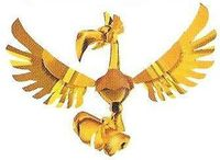 Gold Mini Slump Bird DKJB art.jpg