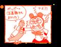 MBCP Barbara to Yamamura 5.png
