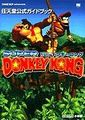 Donkey Kong Country GBA Shogakukan.jpg