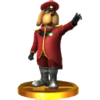 GeneralPepperTrophy3DS.png