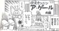 Super Mario Kun Volume 37 Bestovius.png