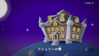 Ashley's Mansion in Game & Wario