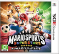 Mario Sports Superstars Hong Kong-Taiwan boxart.png