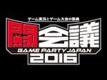 SMM EventCourseThumb Tokaigi 2016.jpg