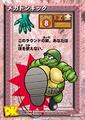 DKC CGI Card - Kick Klump.png