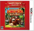 Happy Price Selection Donkey Kong Country Returns 3D.jpg