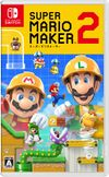 Japanese boxart for Super Mario Maker 2, featuring the Computer Entertainment Rating Organization age rating and Japanese logo.