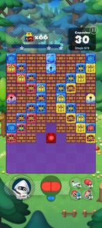 Stage 979 from Dr. Mario World