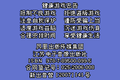 Famicom Mini Collection ISBN.png