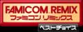 Famicom Remix - Best Choice Logo.png
