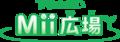 Logo JP StreetPass Mii Plaza.png