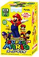MarioFurutaBox2.jpg