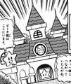 PrincessPeach'sCastle SuperMarioKun.jpg