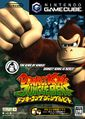DK Jungle Beat GC Japanese box art.jpg
