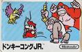 Donkey Kong Jr box JP.png
