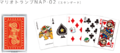 MarioTrump NAP02.png